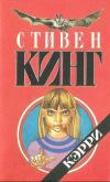 Russia, 1993