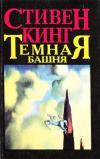 Russia, 1995
