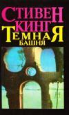 Russia, 1994