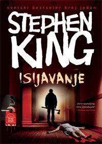 The Shining, Paperback, Oct 27, 2011