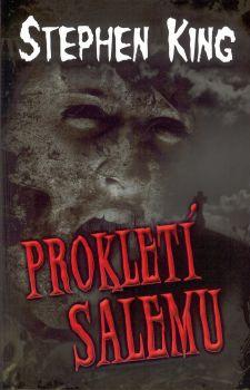 Salem's Lot, Paperback, 2008