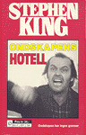 The Shining, Paperback, 2005