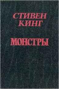 Moka, Hardcover, Russia, 1992