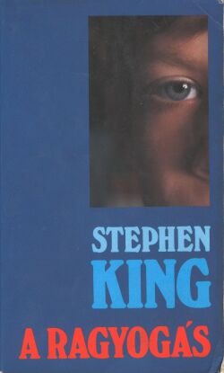 The Shining, Paperback, 1986