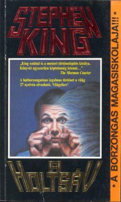 Magvető Könyvkiadó, Paperback, Hungary, 1991