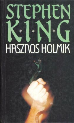 Needful Things, Hardcover, 1994