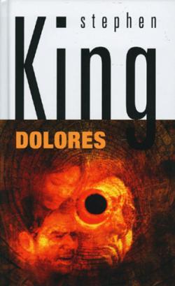 Dolores Claiborne, Hardcover, 2006