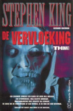 Bruna, Paperback, The Netherlands, 1996