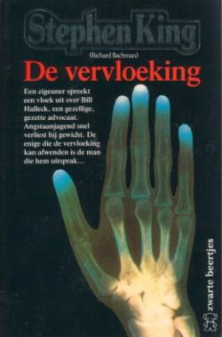 Bruna, Paperback, The Netherlands, 1994