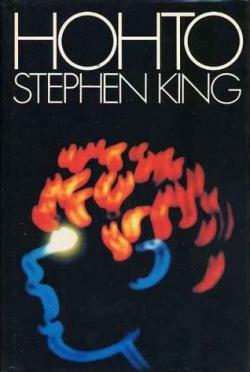 The Shining, Paperback, 1985