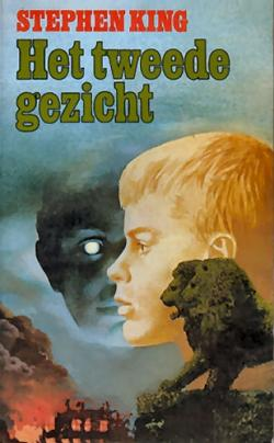 Fontein, Paperback, The Netherlands, 1978