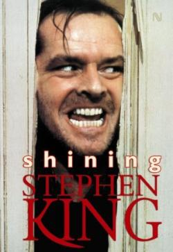 The Shining, Paperback, 2008