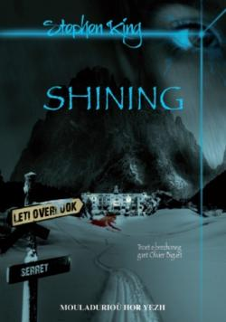 The Shining, Paperback, Nov 2014