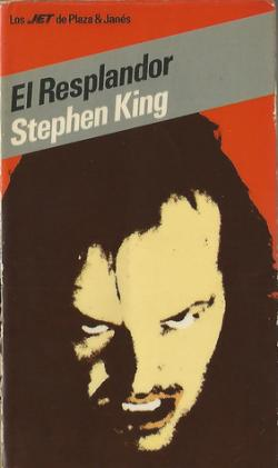 The Shining, Paperback, 1982