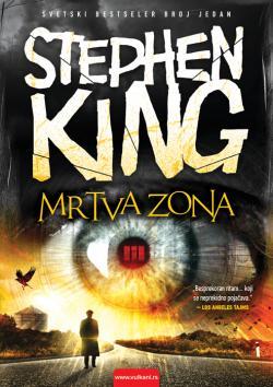 The Dead Zone, Paperback, 2016