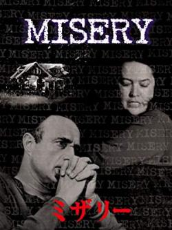 Misery, Video Stream, 2015