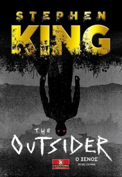 The Outsider, Paperback, Dec 07, 2018