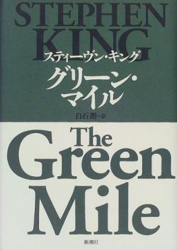 Gesamtausgabe, Paperback, Japan