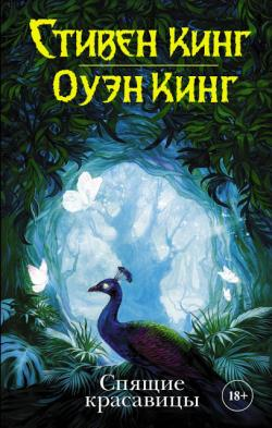 ACT, Hardcover, Russia