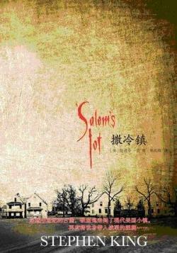 Salem's Lot, Paperback, 2011