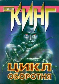 ACT, Paperback, Russia