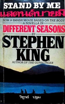 Different Seasons, Paperback