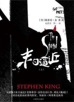 Shanghai Translation Publishing House, Paperback, China, 2000