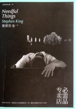 People's Literature Publishing House, Paperback, China, 2010