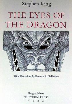 The Eyes of the Dragon, Hardcover, 1984