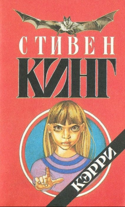 first Russian / Soviet edition, Hardcover, Russia, 1993