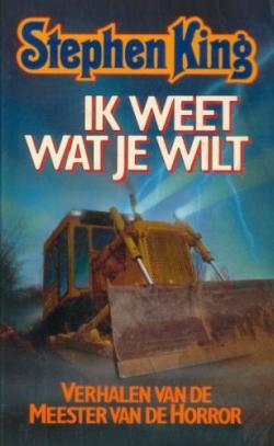 Ich weiß was du brauchst, Luitingh-Sijthoff, Paperback, The Netherlands, 1985