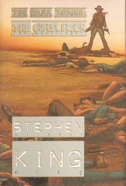 3rd printing, Donald M. Grant, Hardcover, USA, 1998