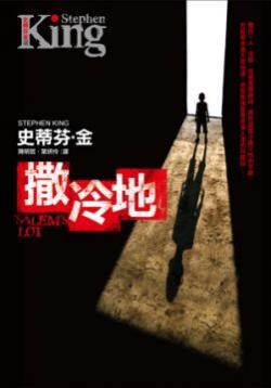 Huang Guan, Paperback, China, 2012