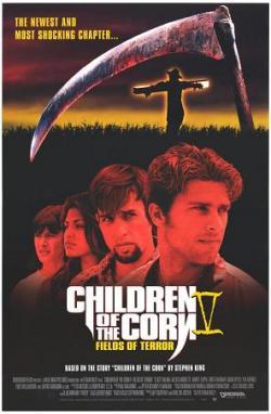 Children of the Corn V: Fields of Terror, DVD, 1998
