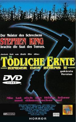 Children of the Corn II - The Final Sacrifice, DVD