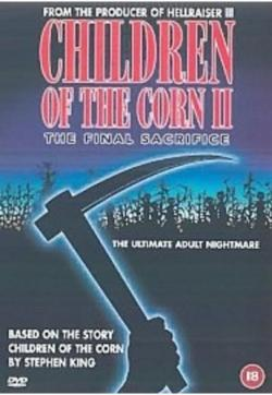 Children of the Corn II - The Final Sacrifice, DVD