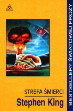 The Dead Zone, Paperback, 1999