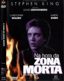 DVD, Italy