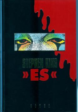 IT, Hardcover, 1992