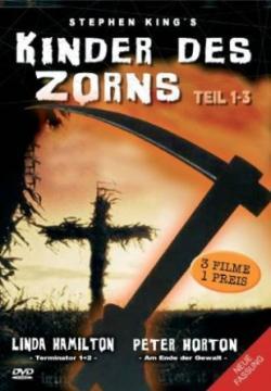 Children of the Corn, DVD, 2006