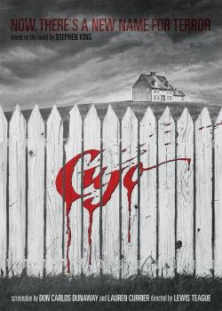 Cujo, DVD, Jan 22, 2013