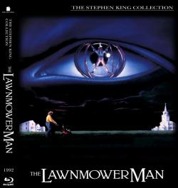 The Lawnmower Man, Blu-Ray, 2008