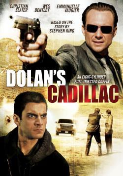 Dolan's Cadillac, DVD, 2010