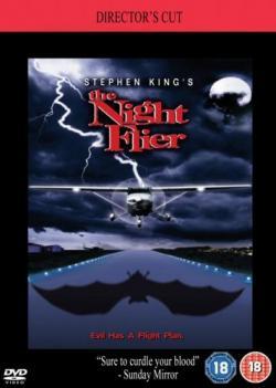 The Night Flier, DVD