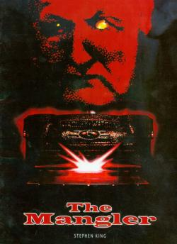 The Mangler, Movie Poster, 1995