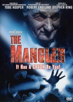 DVD, USA, 2004