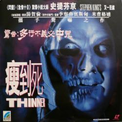 Thinner, Laser Disc, 1997