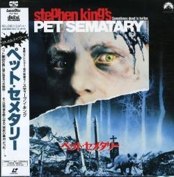 Stephen King's Pet Sematary, Laser Disc, 1990