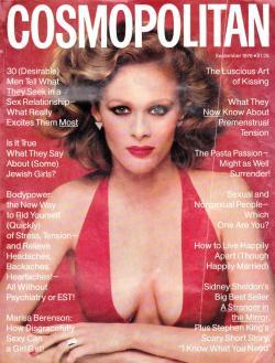 Cosmopolitan 1976 September, 1976