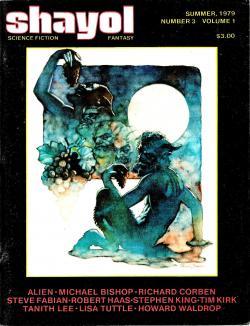 Shayol, Magazine, 1979